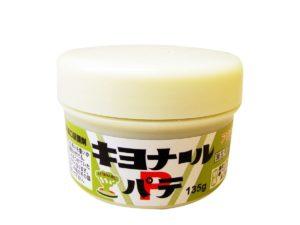 Bonsai gestalten mit Wundverschlusspaste